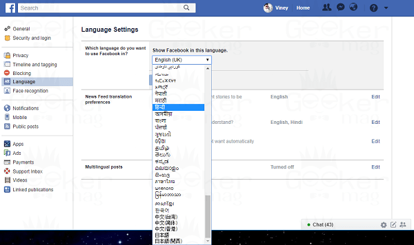 Show Facebook in this language