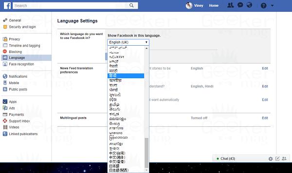 Show Facebook in this language