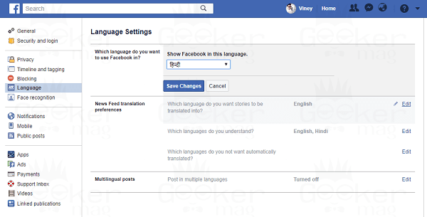 facebook language selected