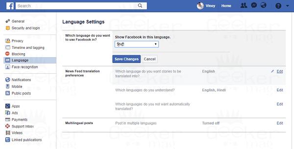 facebook language selected