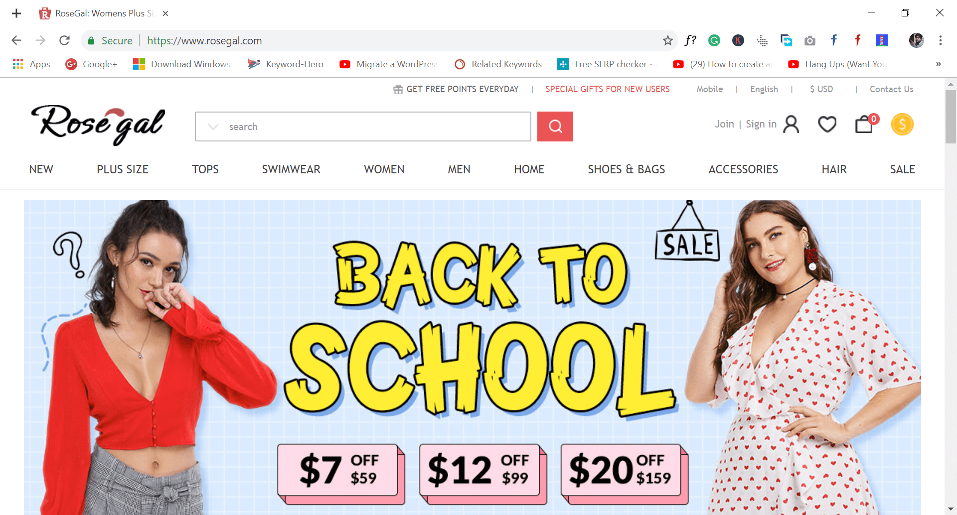 poppin - site like wish.com