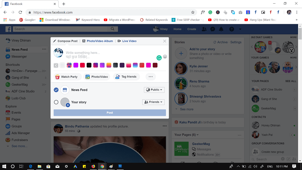 watch party option in facebook timeline