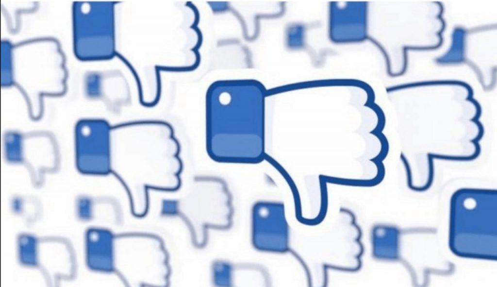 facebook photo bug